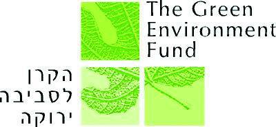 הקרן לסביבה ירוקה